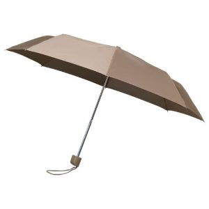 Beige Telescopic Umbrella